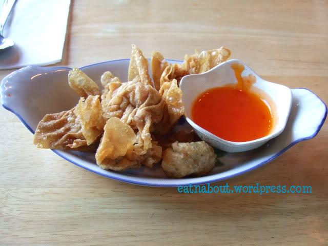 Kari House Restaurant: Wonton Goreng
