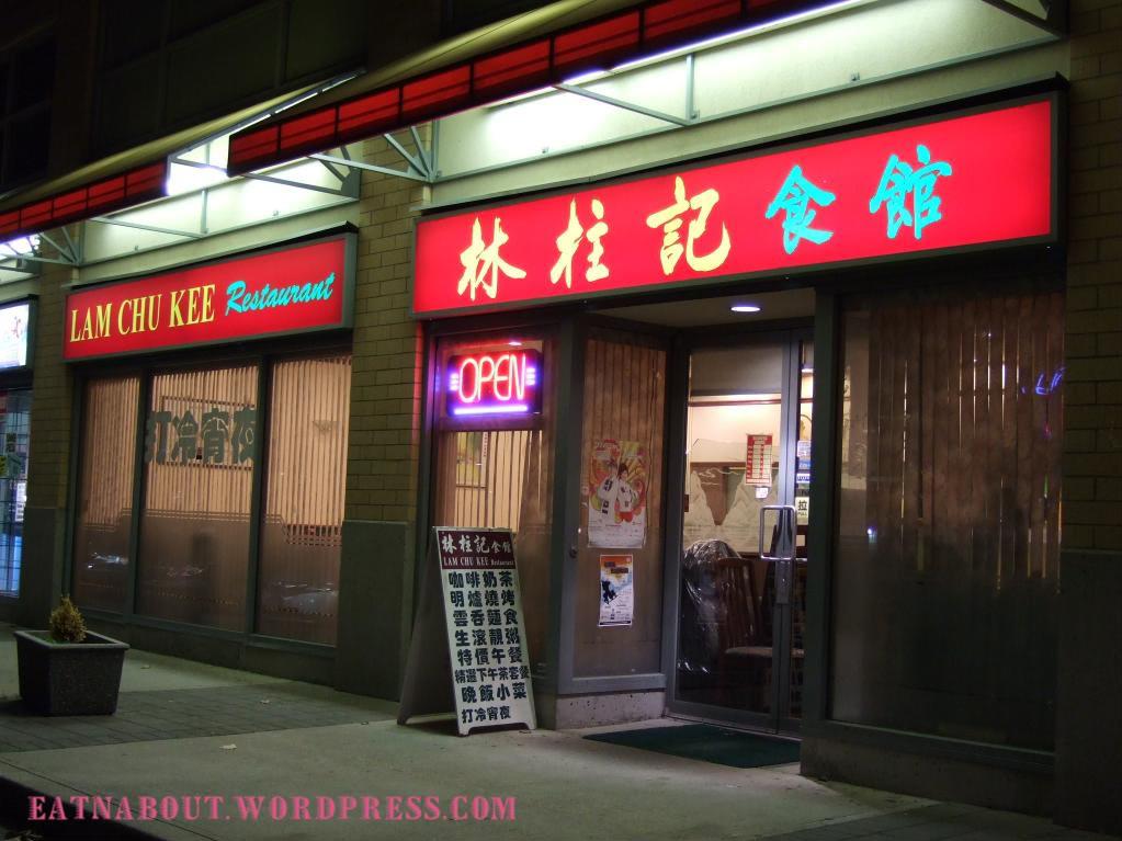 Lam Chu Kee