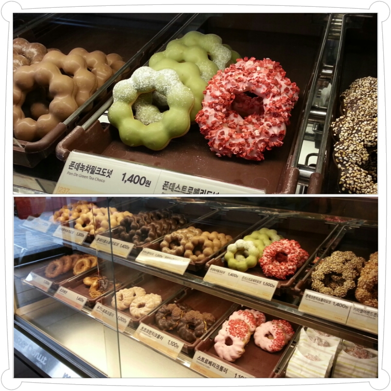 Chewy Mochi Donuts Mister Donut Dunkin Donuts And Das