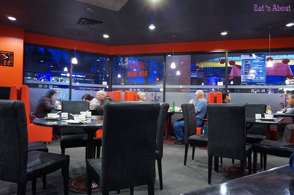 Private Home Chinese Restaurant - interior