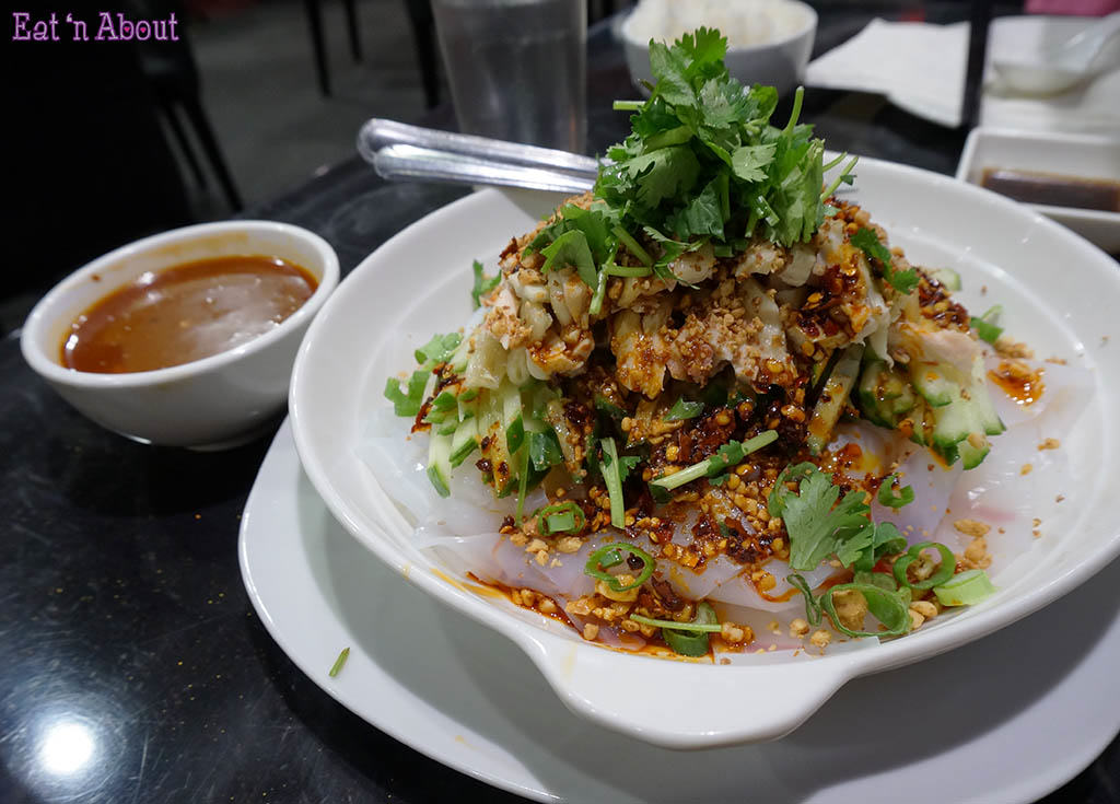 vermicelli-and-chicken-with-sour-spicy-sauce