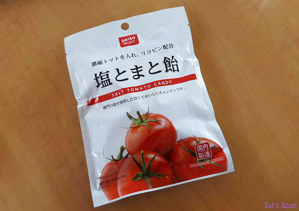 Daiso Salt Tomato Candy
